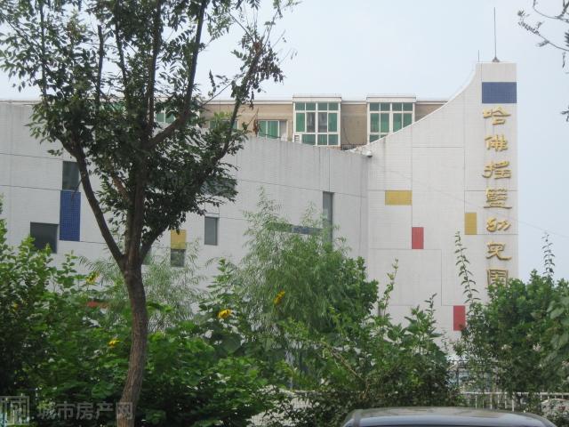 北京通州区哈佛摇篮幼儿园