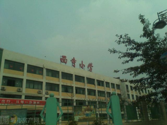 双流县华阳西寺小学
