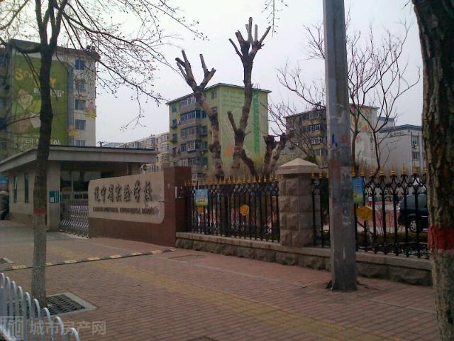 沈阳市实验中学和辽宁省实验中学时是一个学校吗图片