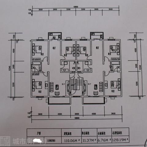 天正花园户型图 高陵县 西安城市房产